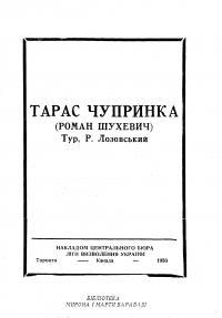 book-1112