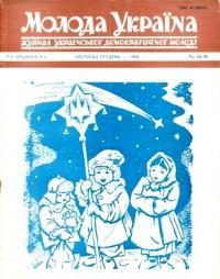 book-11128