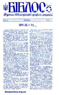 book-11129