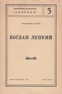 book-1113