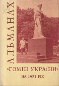book-11132