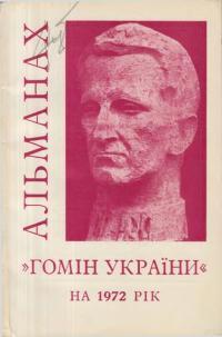 book-11133