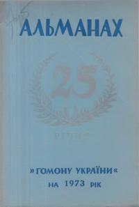 book-11134
