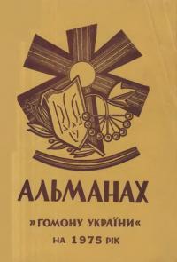 book-11135