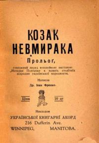 book-11136