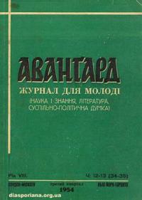 book-11137