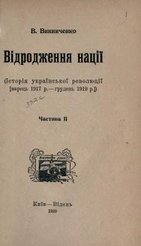 book-1114