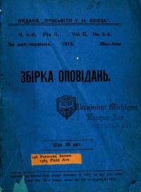 book-11140
