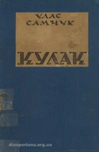 book-11141