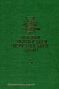 book-11142