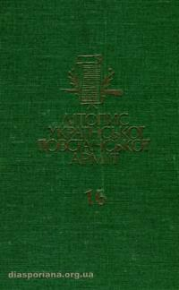 book-11144