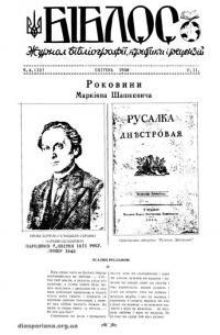 book-11149