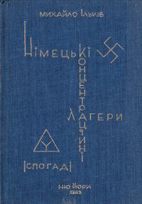 book-1115