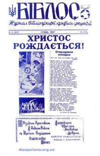 book-11159