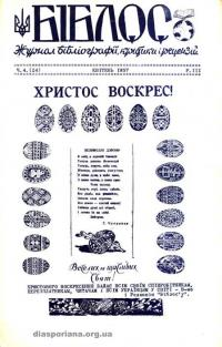 book-11162