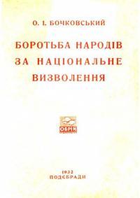 book-11175