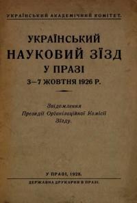 book-11179
