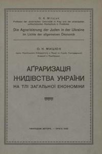 book-11182