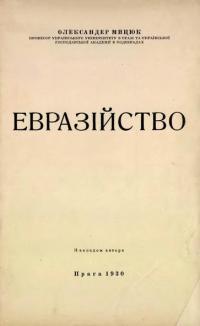 book-11184