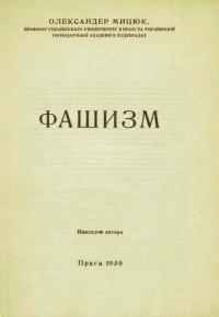 book-11185