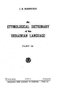 book-1119