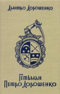 book-112