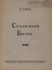book-11205