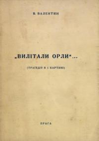 book-11206