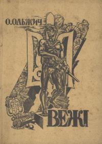 book-11207