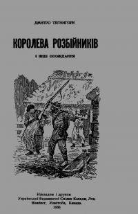 book-1121