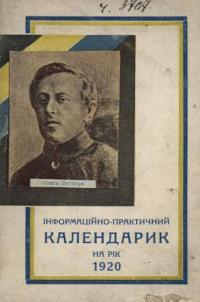 book-11212