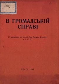book-11213