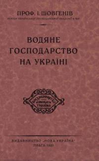 book-11216