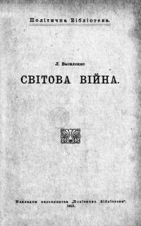 book-11224