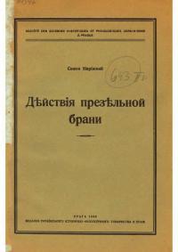 book-11225