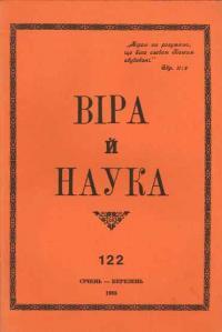 book-11226