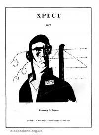 book-11228