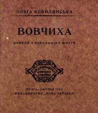 book-11237