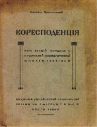 book-11239