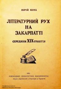 book-11240