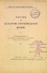 book-11241