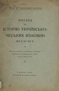 book-11243