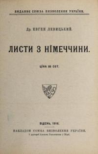 book-11245