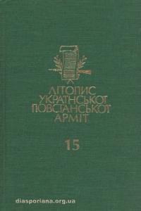 book-11246