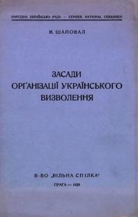 book-11249
