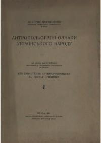 book-11250