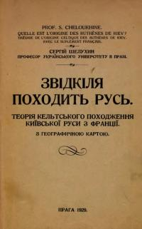 book-11253