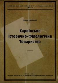 book-11255
