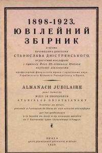 book-11256