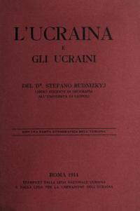 book-11259